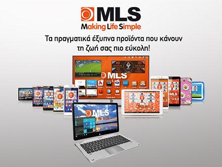 mls banner